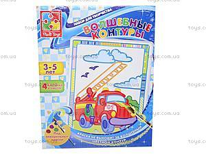 Творческий набор «Волшебные контуры», VT2601-0304, купить