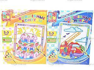 Творческий набор «Волшебные контуры», VT2601-0304, цена