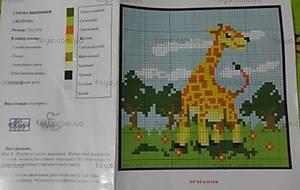 Творческий набор для девочек «Жираф», 33596, купить