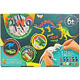 Творческий набор для росписи «Dino Art»,