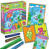 Творческий набор серии Украшарики «Крош», VT4205-02, отзывы