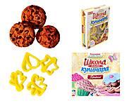 Творческий набор «Школа юного кулинара. Печенье», 9820, игрушки