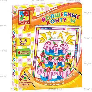 Творческий набор «Волшебные контуры», VT2601-0304, детские игрушки