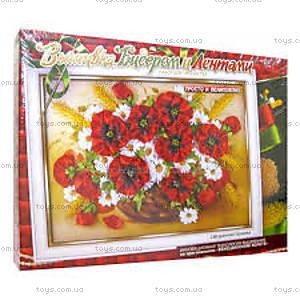 Творческий набор «Вышивка бисером и лентами», БВ-01Р-01, toys.com.ua