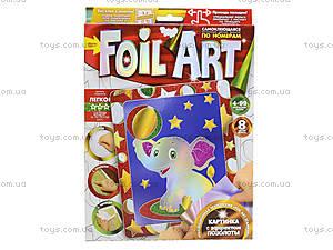 Аппликация цветной фольгой по номерам Foil Art, , купить