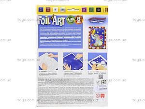 Аппликация цветной фольгой по номерам Foil Art, , фото
