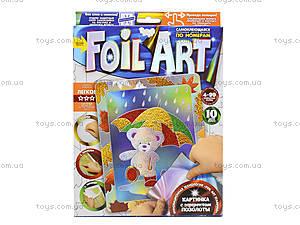 Аппликация цветной фольгой по номерам Foil Art, , цена