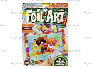 Аппликация цветной фольгой по номерам Foil Art, , игрушки