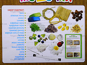 Набор для творчества «Ароматические мешочки», 3051-06, фото