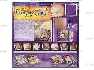 Набор для творчества «Часы Decoupage Clock c рамкой», , купить