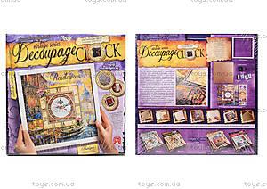 Набор для творчества «Часы Decoupage Clock c рамкой»,