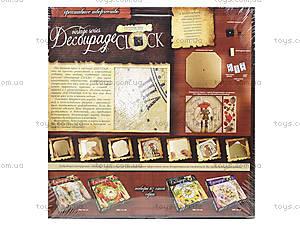 Набор для творчества «Часы Decoupage Clock», , фото