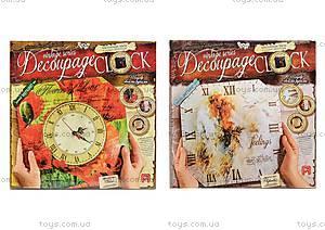 Набор для творчества «Часы Decoupage Clock»,