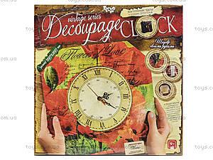 Набор для творчества «Часы Decoupage Clock», , отзывы