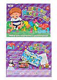 Детская мастерская для мальчиков, 803805, детские игрушки
