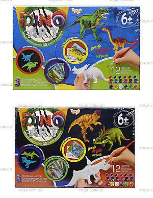 Набор для детского творчества «Dino Art»,