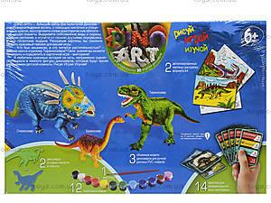 Набор для детского творчества «Dino Art», , цена