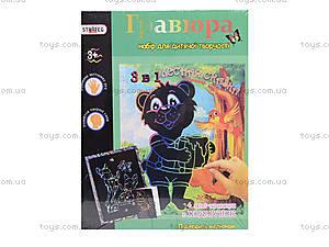 Детская гравюра «Лесная сказка», 3033, купить