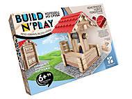 Деревянный конструктор «Buildnplay-Колодец»,