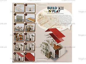 Конструктор для постройки дома, , купить