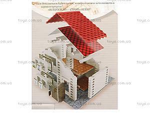 Конструктор для постройки дома, , фото