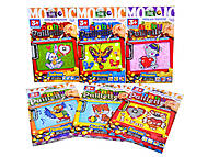 Детский набор для творчества «Мозаика из пайеток»,