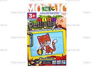 Детский набор для творчества «Мозаика из пайеток», , магазин игрушек
