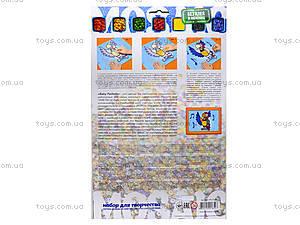 Детский набор для творчества «Мозаика из пайеток», , toys