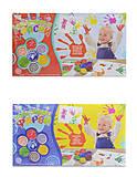 Пальчиковые краски «Мое первое творчество», , отзывы