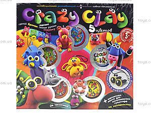 Детский набор пластилина Crazy clay, , цена