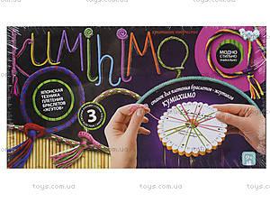 Плетение браслетов-жгутов Kumihimo,