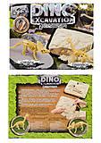 Набор для раскопок «DINO EXCAVATION», DEX-01-03, іграшки