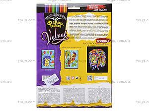 Бархатная раскраска фломастерами Velvet, , цена