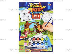 Набор для творчества «Раскраска по номерам», , игрушки
