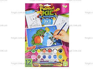 Набор для творчества «Раскраска по номерам», , детские игрушки