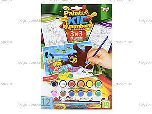 Набор для творчества «Раскраска по номерам», , магазин игрушек