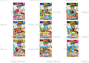 Набор для творчества «Раскраска по номерам», , іграшки