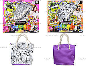 Набор для росписи сумки My Color Bag,
