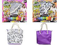 Набор для росписи сумки My Color Bag, , купить