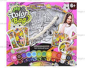 Набор для росписи сумки My Color Bag, mCOB-01-05, игрушки