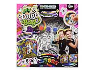 Набор для росписи сумки My Color Bag, mCOB-01-05, купить