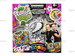 Набор для росписи сумки My Color Bag, , детские игрушки