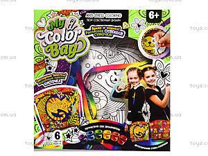 Набор для росписи сумки My Color Bag, mCOB-01-05, toys.com.ua
