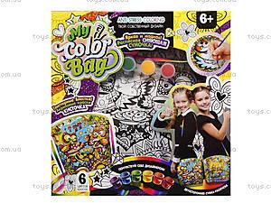Набор для росписи сумки My Color Bag, mCOB-01-05, іграшки