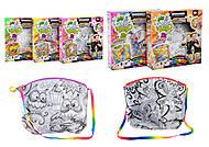 Раскраска сумки «My Color Bag», , отзывы