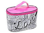 Раскрашивание косметички My Color Case, COC-01-01,05, интернет магазин22 игрушки Украина