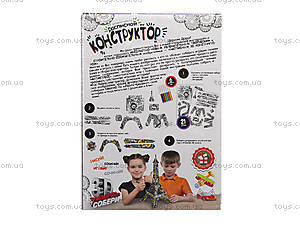 Расписной конструктор, 3DK-01-06, купить