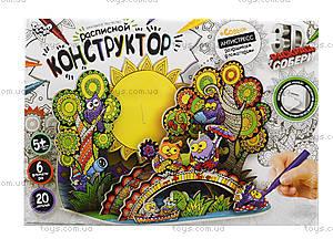 Расписной конструктор, 3DK-01-06, детские игрушки