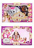 Набор для творчества «ROYAL PET`S» с собачками, RP-01-01U,02U,03U,...07U, купить