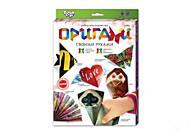 Творчество серии «Оригами» (Ор-01-01), Ор-01-01, купить